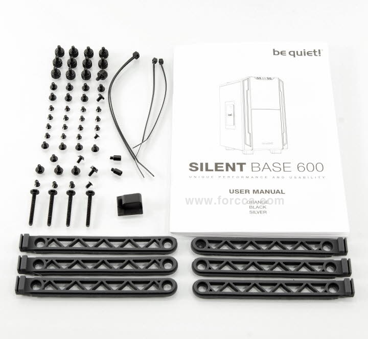 be quiet Silent Base 600-70.jpg